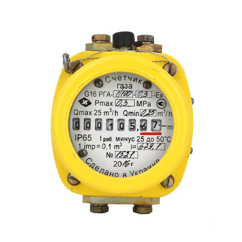 Счетчики газа ротационные коммунально-бытовые РГА, РГА-Ex, G10